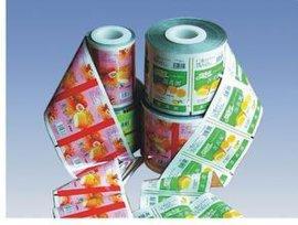 彩色印刷LOGO 定做餐厅纸巾包装袋卷膜 自动包装OPP和CPP复合膜