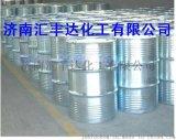 工业级桶装苯甲酰氯厂家