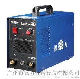 厂家直销 IGBT 逆变空气等离子切割机