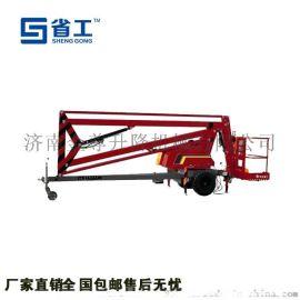 液压升降机,高空升降机,高空作业平台