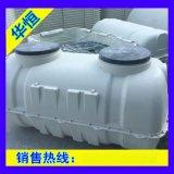 SMC玻璃鋼模壓化糞池適用於小區別墅農村廁所改造 經濟環保方污水處理設備三格化糞池