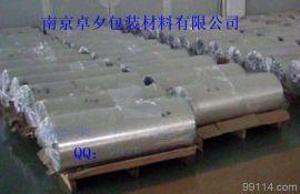 大型机械包装铝箔膜大型真空膜设备包装出口防潮膜铝塑卷膜