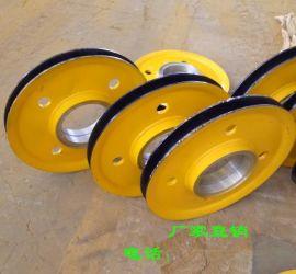 起重机滑轮组 32t滑轮组 铸钢滑轮组 吊钩动滑轮 抓斗定滑轮