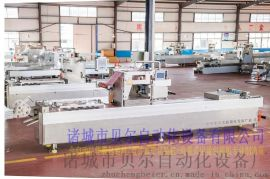 重庆快速真空包装机厂家直销LZ1200型熟食真空包装机,自动颗粒包装机,液体包装机,粉剂包装机