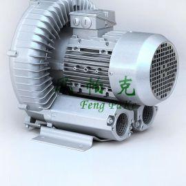高压风机供应 风帕克风机 漩涡气泵 环形风机