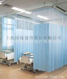 进口防静电医疗隔帘 医用隔帘   诊所 窗帘   、杀菌阻燃隔帘