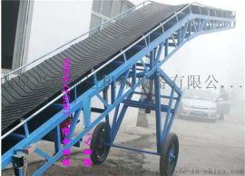 800宽移动式皮带输送机 长距离输送装车皮带机