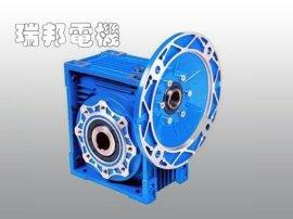 NMRV40型蜗轮蜗杆90度输出减速机