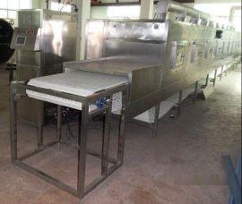 工业微波定制烘干设备