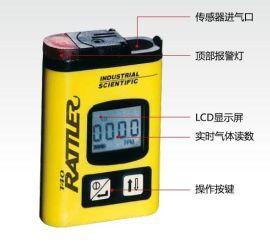 英思科一氧化碳检测仪T40