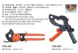 菲尔科FEK-500电缆剪