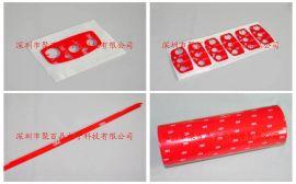 丙烯酸泡棉双面胶带,3MVHB双面胶带厂家-聚百晶电子1