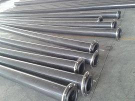 矿用聚乙烯管