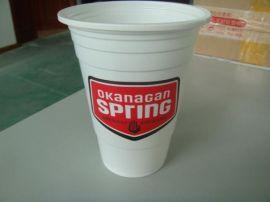 一次性PP塑料杯水杯