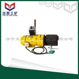 DM —750型电动钢轨端面打磨机