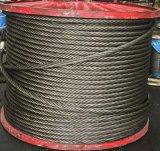 耐磨钢丝绳6x29Fi钢芯 32mm 起重钢丝绳 光面钢丝绳