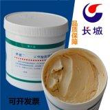 长城7018高速轴承润滑脂1kg 航空润滑脂 适用温度-45~140℃ 牛油