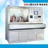 厂价直销 卫浴浴盆水嘴转换开关试验机 疲劳寿命测试仪