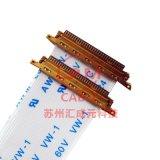 供应I-PEX 20454-230T 单头焊接FFC排线