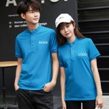 夏季 純色立領純棉男式T恤短袖 青年修身POLO衫定製企業店舖logo