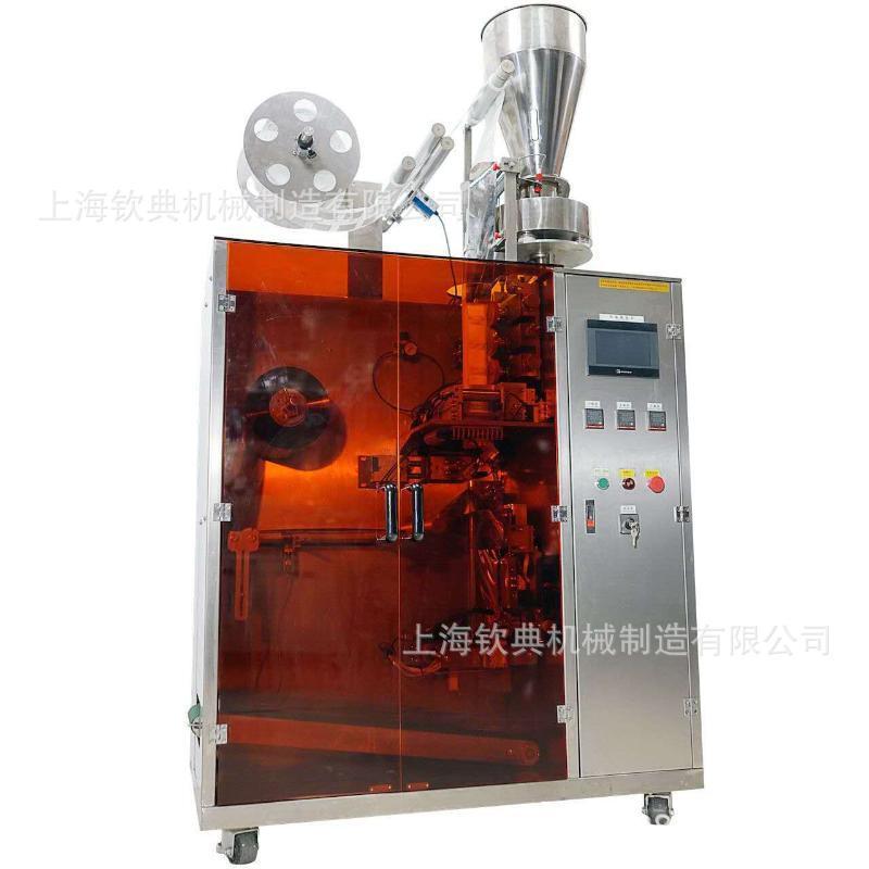 超声波全自动无纺布冷萃滤泡挂耳咖啡包装机带线带签过滤咖啡机械