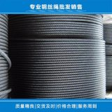 超力鋼繩供應 24mm普通光面塗油鋼絲繩批發 鋼絲繩廠家批發  普通鋼絲繩各種直徑有售 量大從優