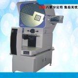 全自動影像檢測儀 二次元影像測量儀 二維投影檢測儀