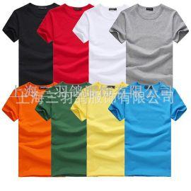 上海直销厂家不起球200克圆领全棉T恤衫工作服企业活动广告衫印制