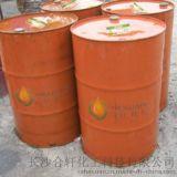 重庆高温链条油, 低蒸发高温链条油