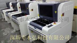回收/租售:神州视觉ALD515,二手AOI光学检测仪,在线aoi ALD770
