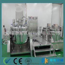 250L真空均质乳化机 化妆品膏霜生产设备 洗发水面霜高剪切乳化机