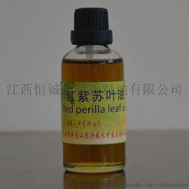 蒸馏法提取标准红紫苏叶油,醛26%,其它中药精油