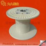 塑料线盘厂家高性价比生产供应PN400型工字盘 塑料电缆线盘 工字轮 线轴 胶轴