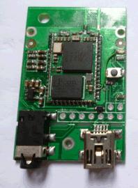 蓝牙立体声音频发射器CSR蓝牙音频模块方案 无线蓝牙传输对传A2DP