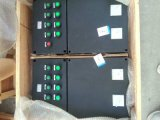 FXK三防控制箱,防水防塵防腐控制箱