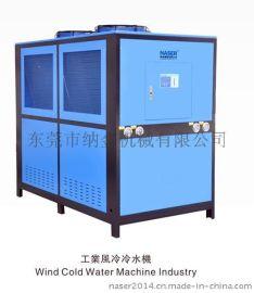 供应注塑厂  冷水机-低温风冷工业冷冻机