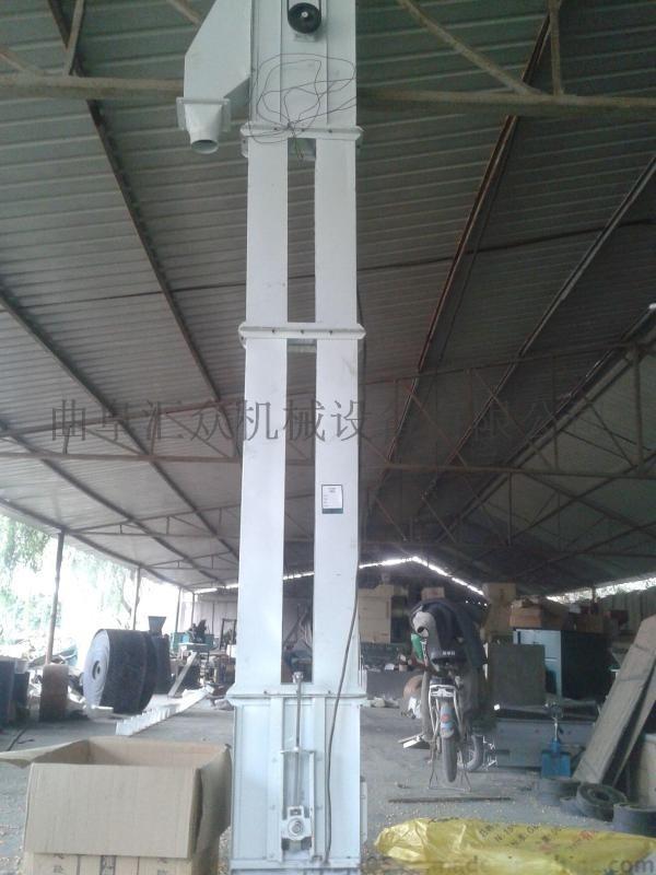 专业生产斗式提升机,链条式提升机,螺旋体升级,垂直提升机