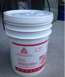 北京复盛空压机油 复盛螺杆压缩机油 复盛超级冷却液