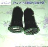 過流 過壓 過溫保護 5V 2.1A雙USB車載充電器 HC052100Z