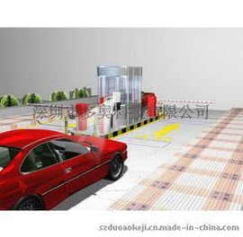 停车场自助收费(**收费)管理系统