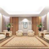 【昕佳琪】天津訂制定做酒店辦公會議室工程滿鋪腈綸地毯