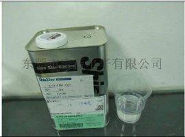 供應信越防硫化披覆膠KST-647/日本信越三防漆KST-647代理商