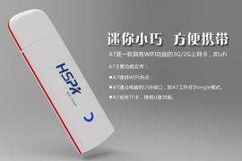 联通网卡车载wifi,3g上网卡wifi