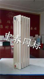 中春国标QFGZ404 GZ404钢柱暖气片散热器