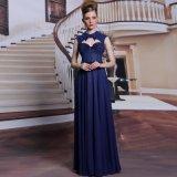 欧美晚礼服多丽琦品牌 ,婚宴礼服 ,主持表演礼服