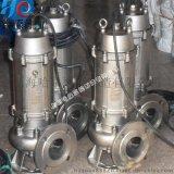 QWP型不鏽鋼排污泵,哈泉泵閥QWP型排污泵