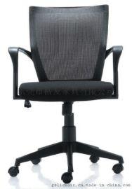椅子 办公哪家好?**东莞格友椅子