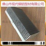 高密齒太陽花散熱器鋁合金型材 大規格太陽花鋁合金型材