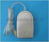 RF30-U非接触IC卡M1卡读写器生产厂家-深圳庆通