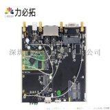 力必拓M390 MT7620模組應用板 3G4G路由器 串口伺服器
